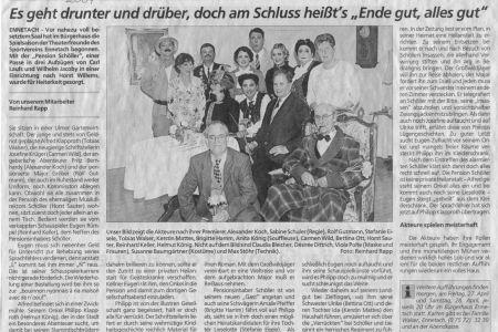 2007_Pension_Schoeller_003.jpg