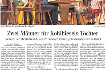 2017_Kohlhiesels_Toechter_002.jpg