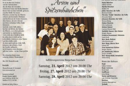 2012_Arsen_und_Spitzenhaeubchen_002.jpg
