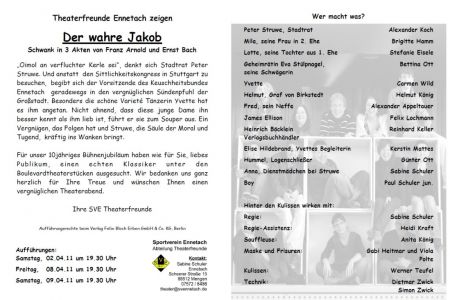 2011_Der_wahre_Jakob_002.jpg