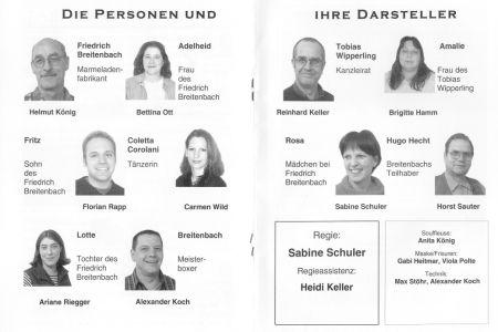 2003_Der_Meisterboxer_003.jpg