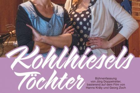 2017_Kohlhiesels_Toechter_001.jpg